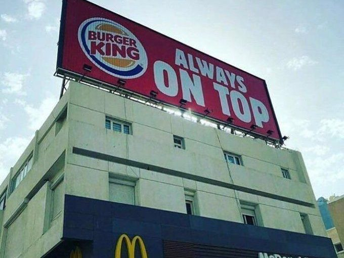 Burger King always on top