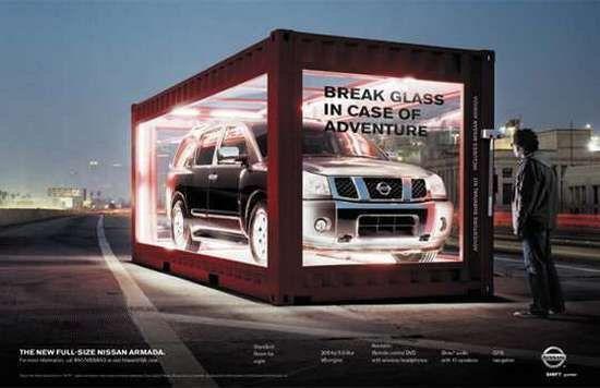 Nissan Break glass in case of adventure