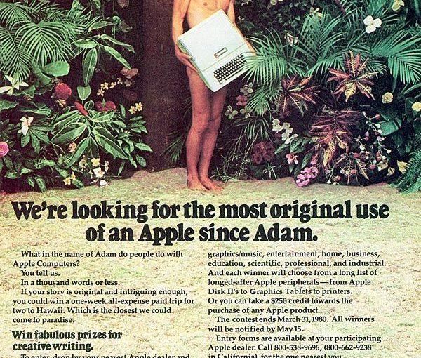 ♦️ Apple Computer Adam