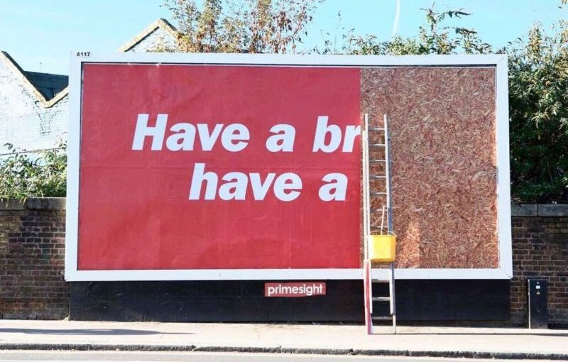♦️ KitKat Have a Br